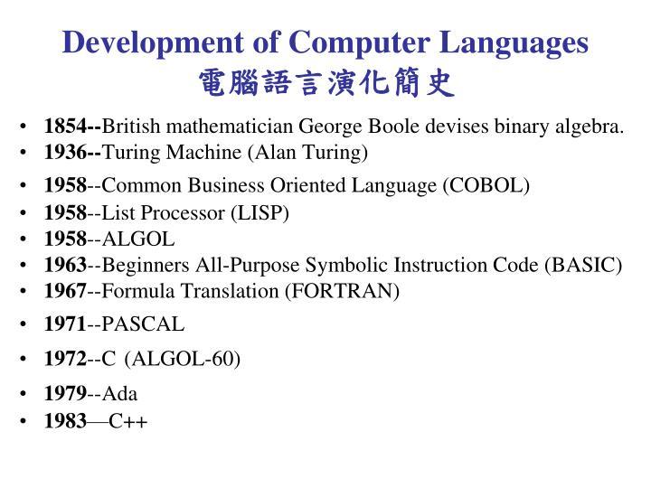 Development of Computer Languages