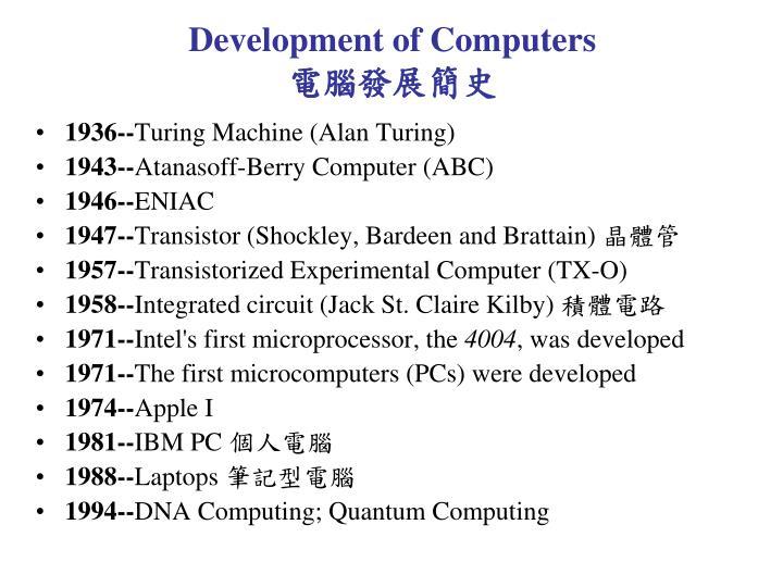 Development of Computers