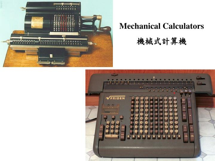 Mechanical Calculators