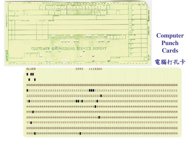 Computer Punch Cards