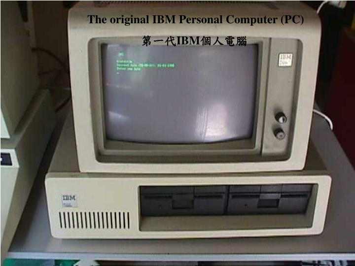 The original IBM Personal Computer (PC)