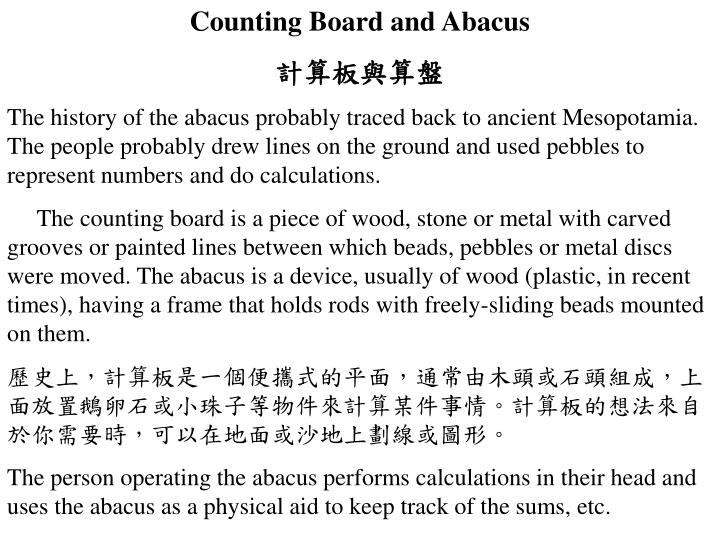 Counting Board and Abacus