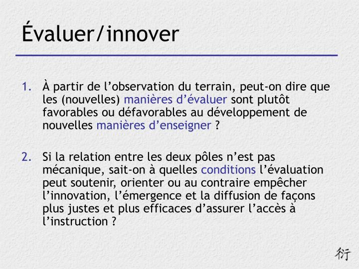 Évaluer/innover