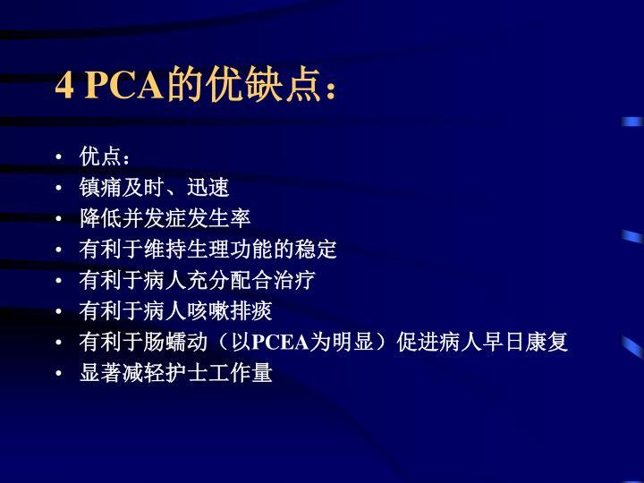 4 PCA
