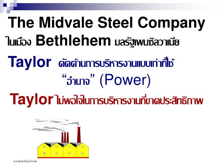 The Midvale Steel Company