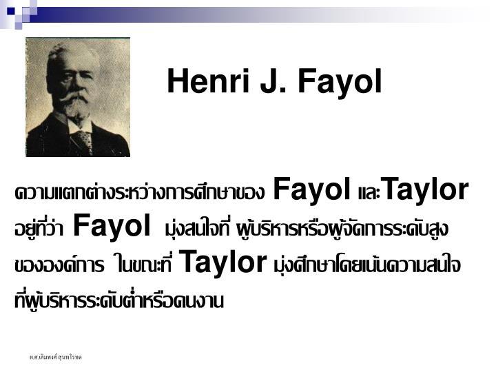 Henri J. Fayol