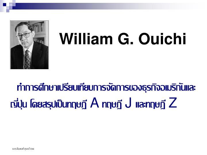 William G. Ouichi