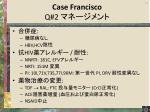 case francisco q 2