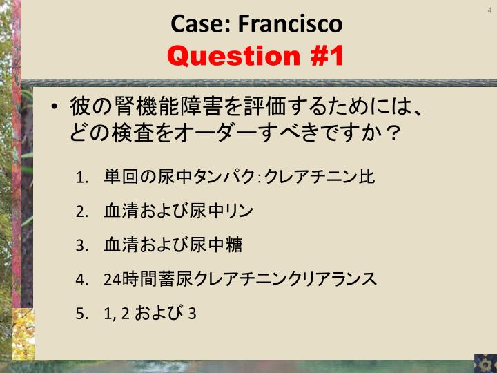 Case: Francisco