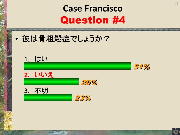 Case Francisco