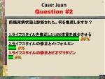 case juan question 21