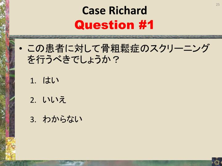 Case Richard