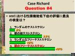 case richard question 41