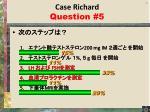 case richard question 51