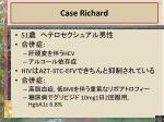 case richard