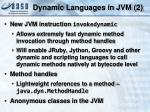 dynamic languages in jvm 2