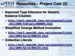 resources project coin 2