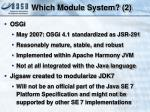 which module system 2