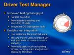 driver test manager1