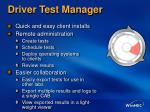 driver test manager2