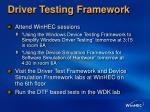 driver testing framework