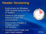header versioning