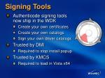 signing tools