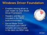 windows driver foundation1