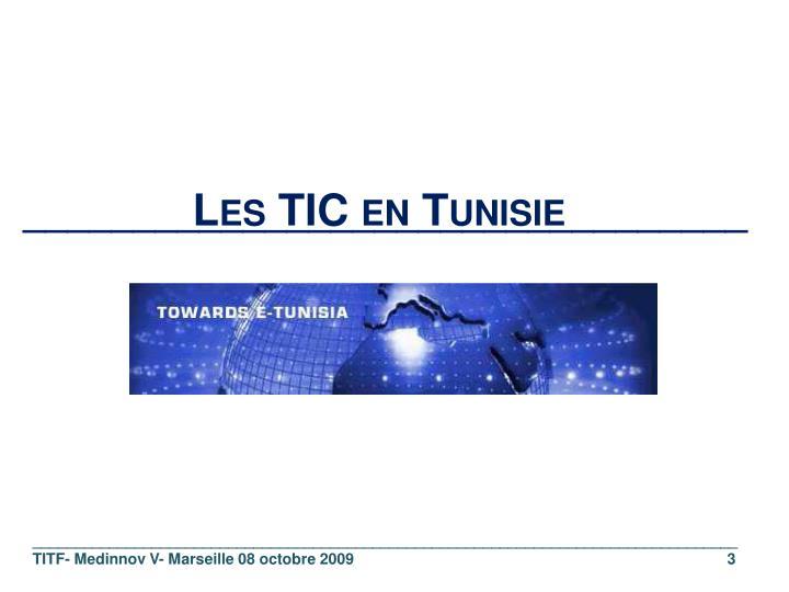 Les TIC en Tunisie