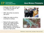 about wireless philadelphia