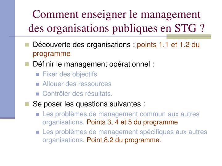 Comment enseigner le management des organisations publiques en STG ?