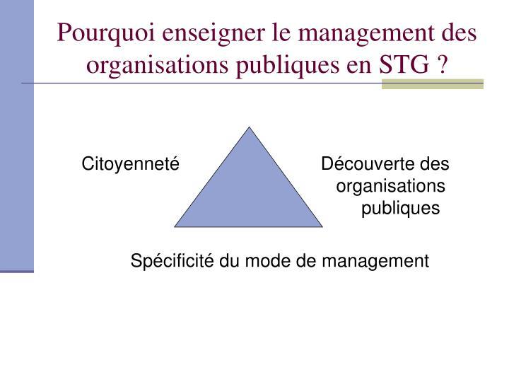 Pourquoi enseigner le management des organisations publiques en STG ?