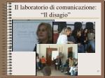 il laboratorio di comunicazione il disagio