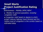 small starts project justification rating2
