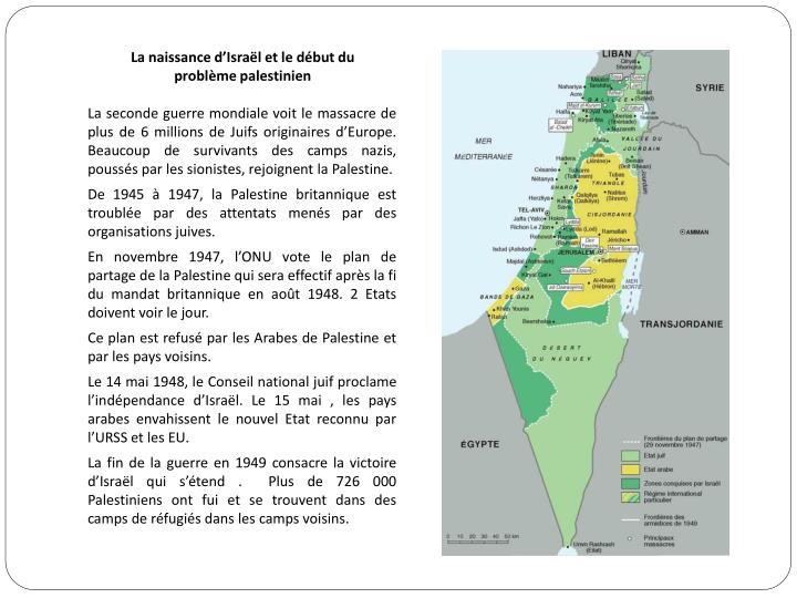 La naissance d'Israël et le début du problème palestinien