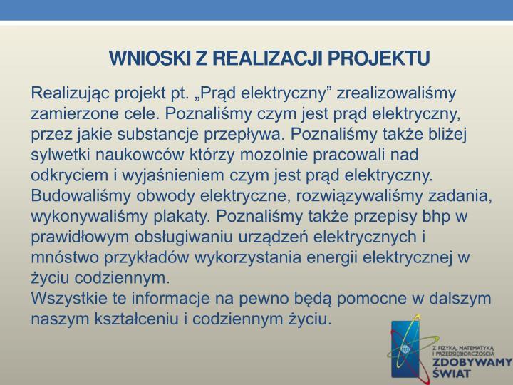 Wnioski z realizacji projektu