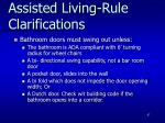 assisted living rule clarifications1