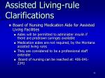assisted living rule clarifications2