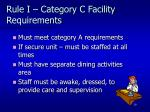 rule i category c facility requirements