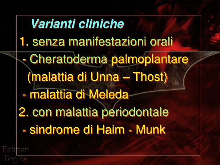 Varianti cliniche