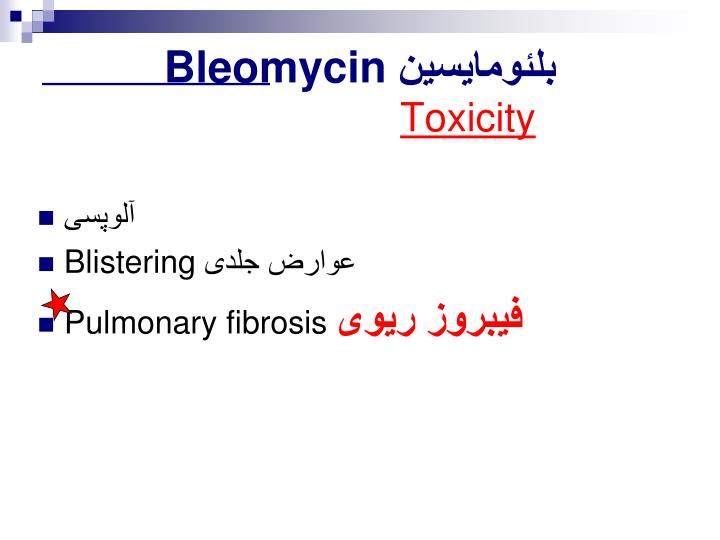 Bleomycin