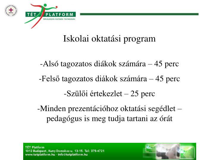 Iskolai oktatási program