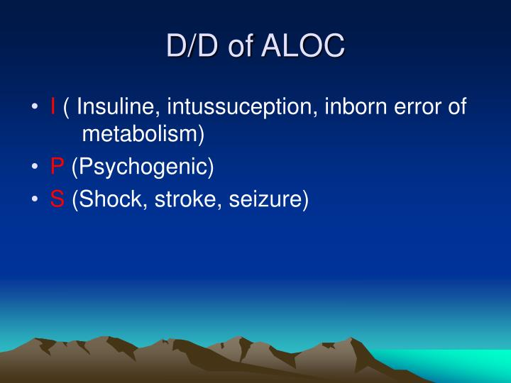 D/D of ALOC