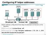 configuring ip helper addresses2