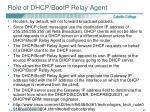 role of dhcp bootp relay agent