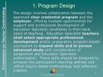 1 program design