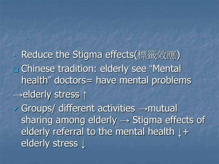 Reduce the Stigma effects(