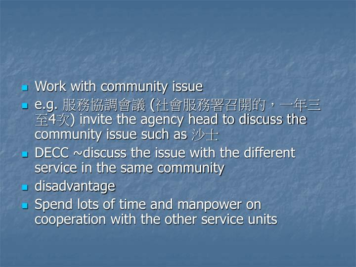 Work with community issue