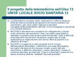il progetto della telemedicina nell ulss 12 unita locale socio sanitaria 12