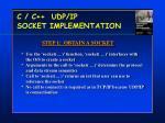 c c udp ip socket implementation1